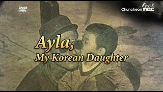 Ayla My Korean Daughter Kore Ayla