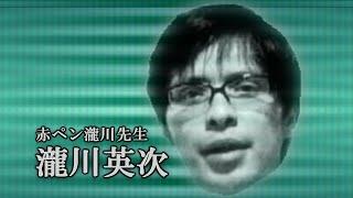 赤ペン瀧川先生vs黒ひげ野口 オセロ対決バラエティ 「そろそろ白黒つけ...