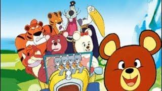 Koguma no Misha (こぐまのミーシャ, conocido en España como El osito Misha y en hispanoamérica como Misha el osito) es una serie de anime producida por ...