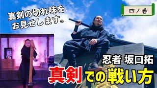 『新章たくちゃんねる』 監督をするのが坂口拓の盟友・山口雄大(驚)!...