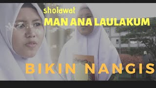 MAN ANA LAULAKUM ( Last Bana ) Musik Video