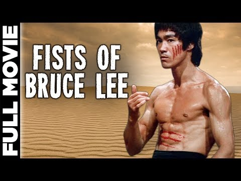 Fists of Bruce Lee (1978) | English Kung Fu Movie | Bruce Lee, Yu Chi Huang
