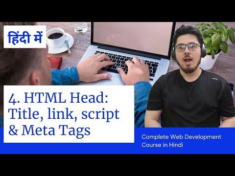 HTML Tutorial: Title, Script, Link & Meta Tags | Web Development Tutorials #4