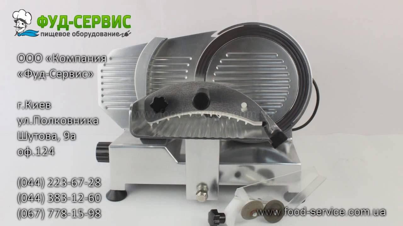 инструкция по эксплуатации мясорубки frosty tc 8