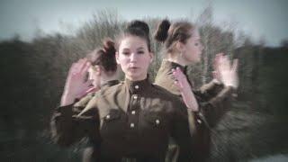 Download О ТОЙ ВЕСНЕ Mp3 and Videos