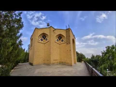 Ziarat e Dargah Hazrat Shaikh Abul Hasan Kharqani (R.A.), Kharqan, Iran
