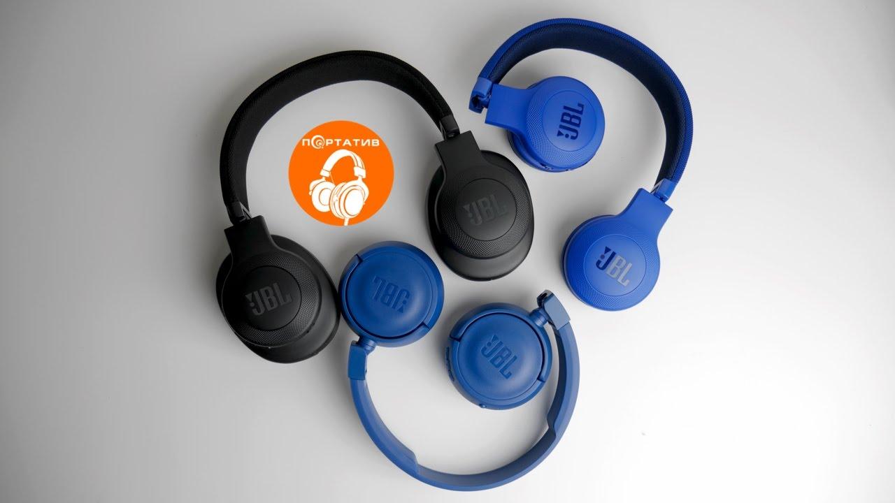 обзор Bluetooth наушников Jbl T450bt E45bt E55bt Youtube