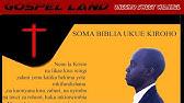 Biblia Takatifu Kitabu Cha Mwanzo Swahili Audio Youtube
