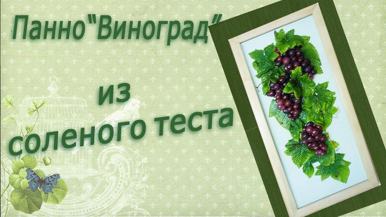 Цветы из овощей и фруктов своими руками с инструкция