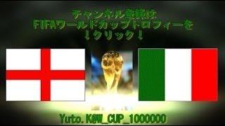 【2014ブラジルワールドカップ(W杯)グループD】イングランド×イタリア 1-2 FIFA World Cup England Italia ※テキストハイライトあり