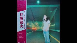 Ginji Ito - 銀次伊藤こぬか雨