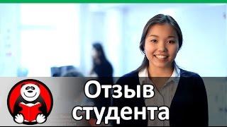 Обучение в Китае, город Пекин - отзыв студентки Инкар