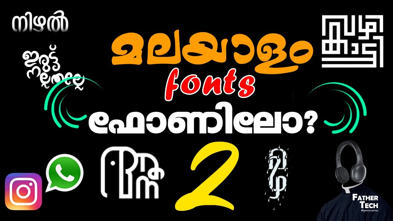 malayalam type font pc free download. How To Download Import Malayalam Fonts Alight Motion Episode 2 Youtube