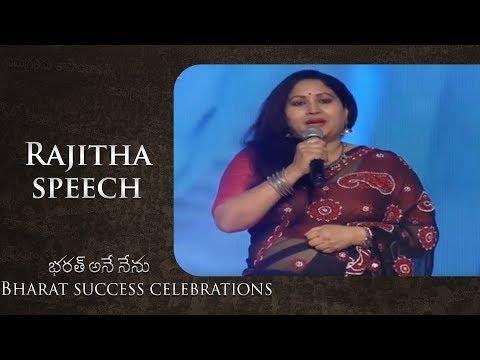 Actress Rajitha Speech At Bharat Blockbuster Celebrations
