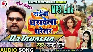 Dharabe La Dharesar Dj Tahalka Barh No 1 Dj