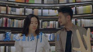 再見王瀝川 01   Reunited With Lichuan 01(黃柏鈞、李夢、周詠軒、陳冠甯等主演)