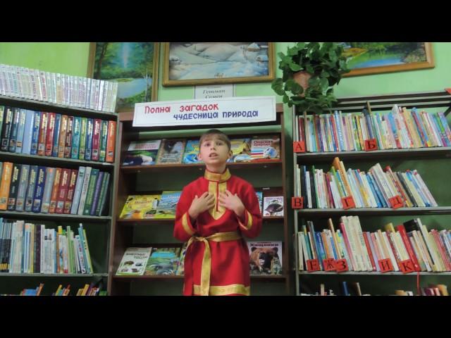Изображение предпросмотра прочтения – МихаилМедянский читает произведение «Крестьянские дети» Н.А.Некрасова
