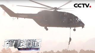 《军事报道》 20191207| CCTV军事