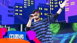 黃明志 Namewee - 不想上班/飆高音【第 13 屆 KKBOX 風雲榜 年度風雲歌手】