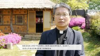 교황방문, 충남 성지 순례길 홍보 영상Chinese