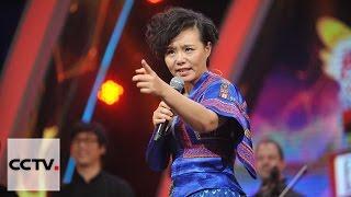 Gong Linna y Lao Luo, innovación musical inspirada en la poesía clásica china