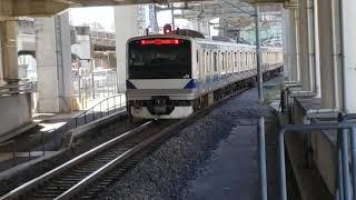 20200928 JR東日本E531系K401 特別快速 品川ゆきとK410 上野ゆき