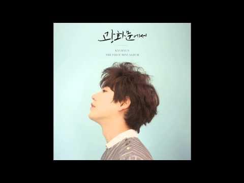 KYUHYUN (Super Junior)   The 1st full Mini Album  At Gwanghwamun'