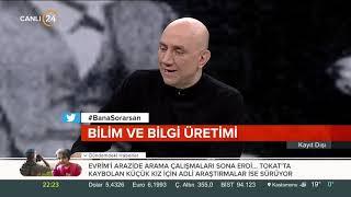 Ertan Özyiğit ve Beyza Hakan ile Kayıt Dışı - Prof. Dr. Sinan Canan (03.11.2018)