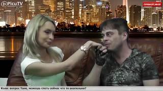 """Alex Angel и ТАНЯ (Половинки) - Заявка на """"Евровидение"""" Украина 2017"""