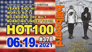 全米ビルボードチャート Billboard HOT100+Bubbling Under25:06/19/2021