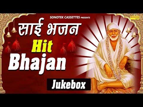 super-hit-sai-bhajan-|-साई-भजन-|-paras-jain-|-sai-songs-|-bhajan-kirtan
