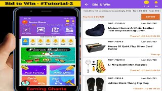 How to Make a Bid Over Products in Earning Ghanta App #Tutorial-2