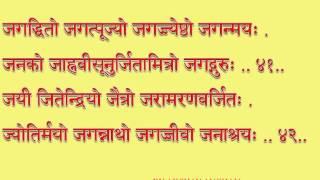Shri Subhramanya sahasranama