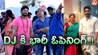 Allu Arjun DJ Duvvada Jagannadham Movie Team Targets On Openings | Dil Raju | Namaste