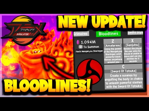 *NEW* BLOODLINES UPDATE & HOW TO GET THE BEST BLOODLINE! IN ANIME FIGHTING SIMULATOR! (ROBLOX)