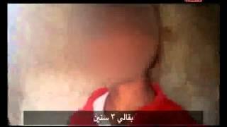 Repeat youtube video اغتصاب الأطفال في مصانع الطوب