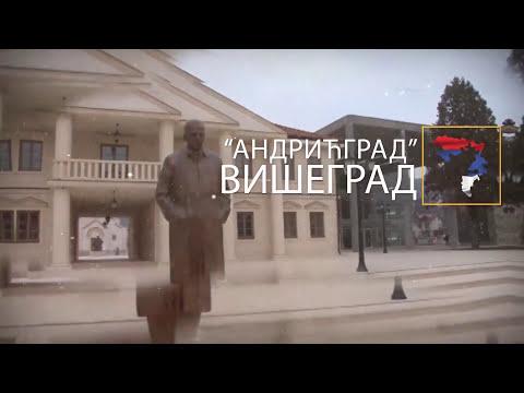Република Српска - Завјет 9. јануар Дан републике
