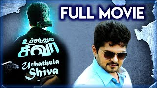 Uchathula Shiva Tamil Full Movie