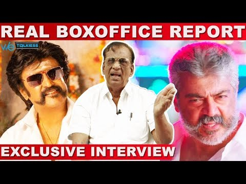 Petta and Viswasam Real Boxoffice Report - Producer K Rajan Reveals | Rajinikanth | Ajith