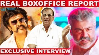 Petta and Viswasam Real Boxoffice Report - Producer K Rajan Reveals | Rajinikanth | Ajith