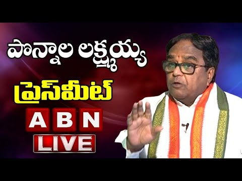 Ponnala Lakshmaiah LIVE | Congress Press Meet | ABN LIVE teluguvoice