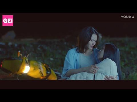 [Vietsub   HD] Bạn Gái Tôi Là Xà Tinh