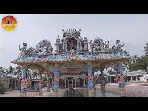 Arulmigu Azhiya Elangai Amman Thirukkoil   Rasipuram