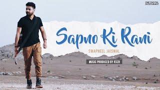 Mere Sapno Ki Rani Kab Ayegi - New Version| Kishore Kumar| R3zR| Swapneel Jaiswal | Old songs remix