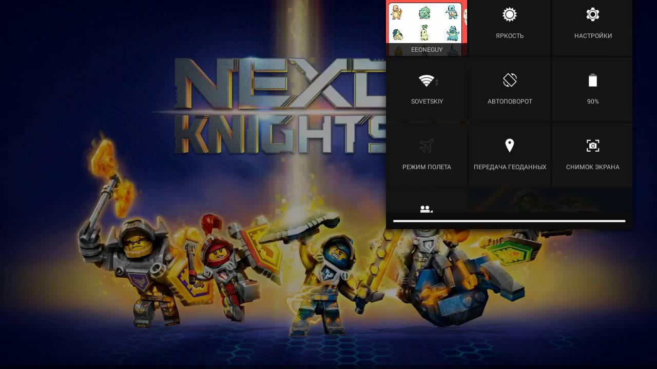 nexo knights  youtube