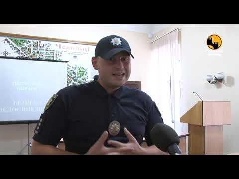 Телеканал ЧЕРНІВЦІ: На сайті головного управління патрульної поліції Чернівецької області, кожен бажаючий зможе пройти т