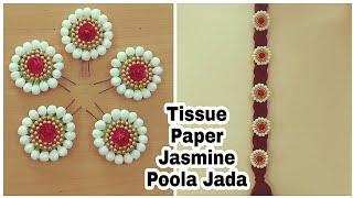 How To Make Jada Billalu With Tissue Paper | DIY | Jasmine With Tissue Paper | Poola Jada.