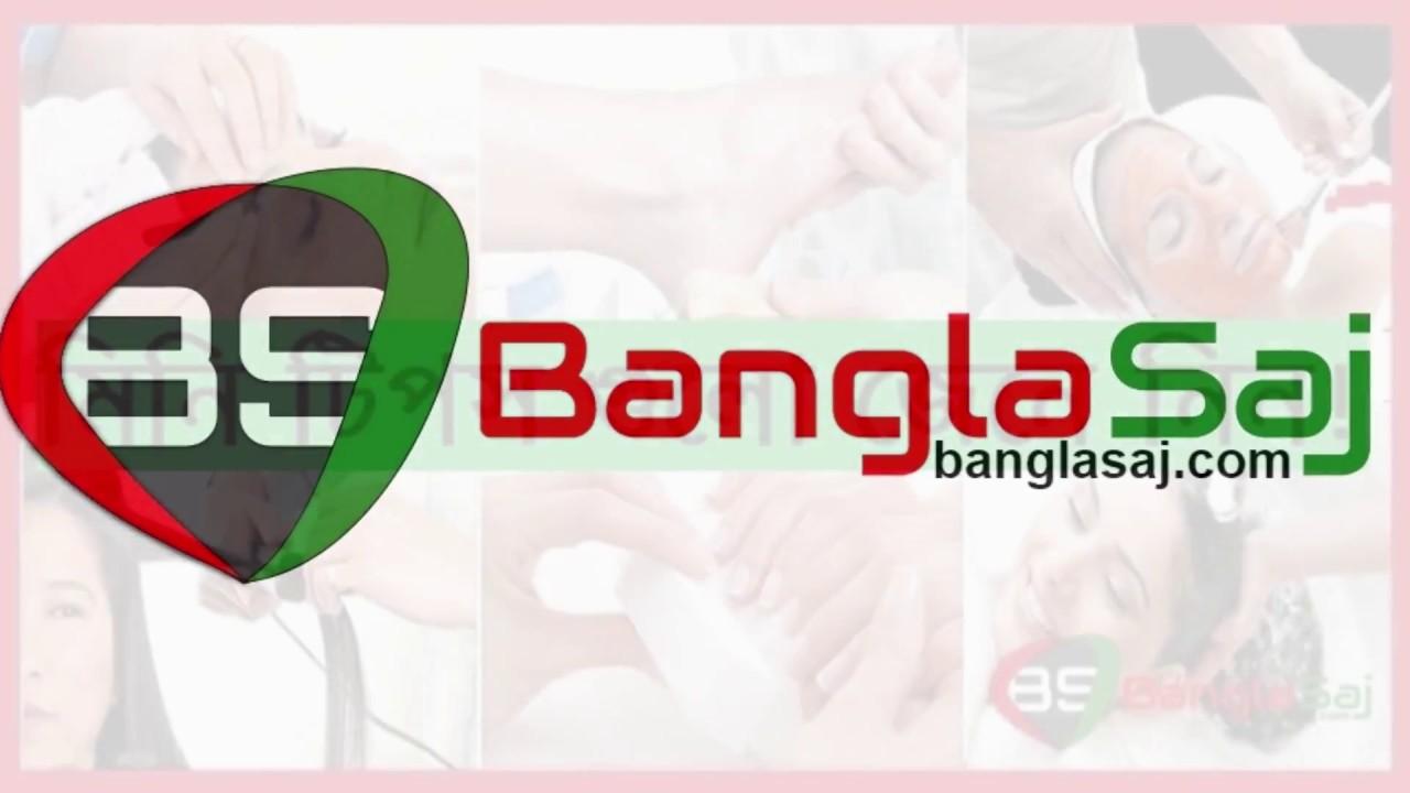 মিনি টিপস গুলো জেনে নিন! BanglaSaj.com