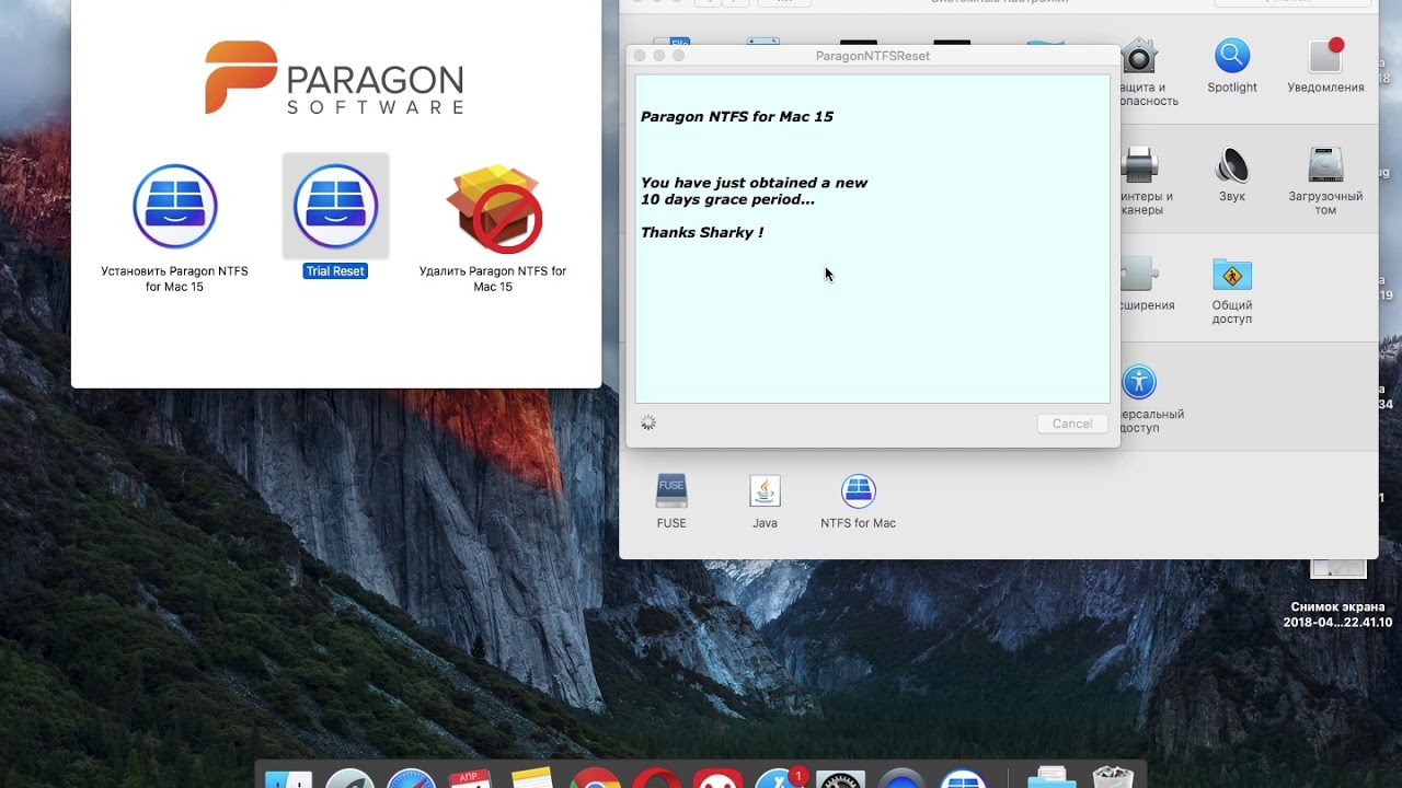 Paragon Ntfs For Mac 9