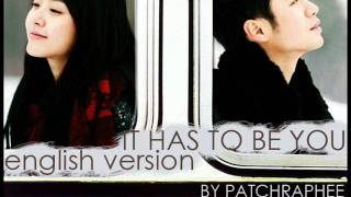[PATCHRAPHEE COVER SONG] It has to be you (english ver.) - Yesung (Super Junior)